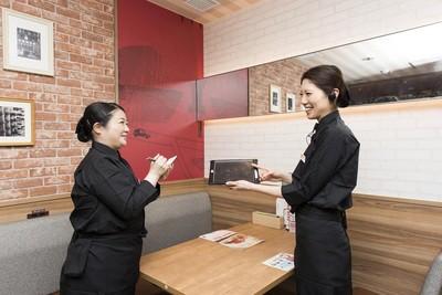 ガスト いわき泉店<018576>のアルバイト情報