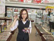 メガネのドクターアイズ トライアル伏古店のアルバイト情報