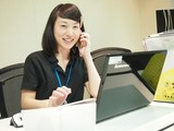 SANGO株式会社 品川営業所のアルバイト