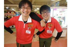 【急募】スタッフが活き活き楽しく働ける職場です!!