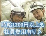 友信工機株式会社 九州営業所のアルバイト