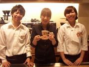 京都小川珈琲 イオンモール木曽川キリオ店のアルバイト情報