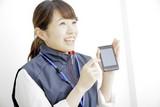 SBヒューマンキャピタル株式会社 ワイモバイル 京都市エリア-272(アルバイト)のアルバイト
