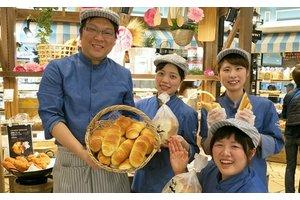 《主婦(夫)スタッフ活躍中》【パン販売】【パン作り】職種選べる♪