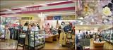 エブリデイゴールドラッシュ PAPA上尾店(フリーター)のアルバイト
