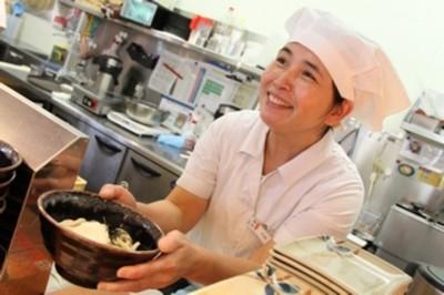 讃岐製麺 深江橋店のアルバイト情報