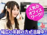 佐川急便株式会社 関東航空営業所(コールセンタースタッフ)のアルバイト
