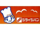 白石食品工業株式会社 仙台工場のアルバイト
