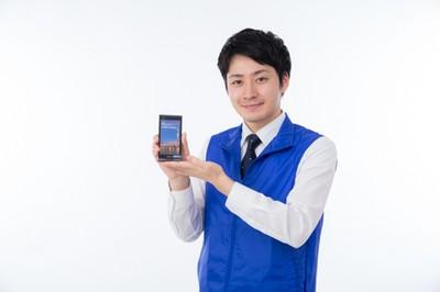 株式会社ヒト・コミュニケーションズ 東成田駅前の家電量販店/01d0202050700のアルバイト情報