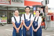 カーケアステーション 小山城南店のアルバイト情報