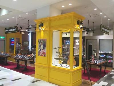 OPTIQUE PARIS MIKI 天満屋ポートプラザ店のアルバイト情報