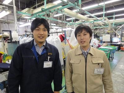 クラウンクリーニング株式会社 本社工場の求人画像