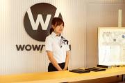 ガリバーWOW!TOWN 箕面店(店舗スタッフ)のイメージ