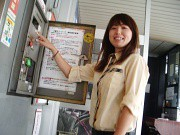 日本駐車場開発株式会社 OPビルパーキングのアルバイト情報