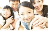 株式会社MIRO大阪支店のアルバイト