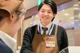 株式会社チェッカーサポート 五反田とうきゅう店(5189)のアルバイト