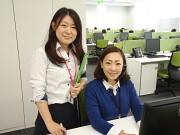 株式会社ベルシステム24 高松SC/011-189のアルバイト情報