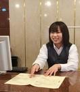 湯快リゾート 三朝温泉 斉木別館のアルバイト情報