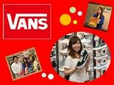 VANS 三井アウトレットパーク多摩南大沢店[2058]のアルバイト