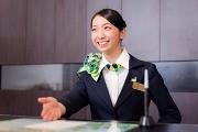 スーパーホテル甲府昭和インターのアルバイト情報