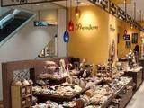 プルミエール 浜松店のアルバイト