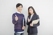 明光義塾 橋本教室のアルバイト情報