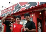 壱角家 八重洲店のアルバイト