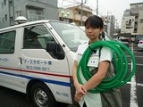 アースサポート浜松(入浴ヘルパー)のアルバイト