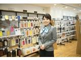 SBヒューマンキャピタル株式会社 ソフトバンク 静岡流通(正社員)のアルバイト