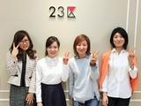23区 ゆめタウン高松(昼募集)のアルバイト