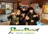 タックルベリー Berry Park in 王禅寺店(フリーター)のアルバイト