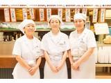 長田本庄軒 パサール幕張上り店[110631](平日ランチ)のアルバイト