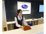千葉スバル自動車株式会社 幕張店のアルバイト