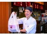 かつ庵 福知山店2のアルバイト