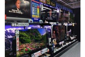 !経験者歓迎!テレビ販売のオシゴト♪時給1500円~!!