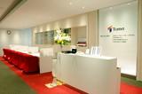 TOMAコンサルタンツグループ株式会社(20代未経験活躍中)のアルバイト