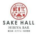 SAKE HALL(経験者歓迎)のアルバイト