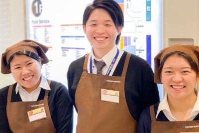 株式会社チェッカーサポート Cubセンター五所川原(7263)のアルバイト情報