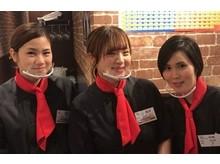 いきなりステーキ 銀座インズ店のアルバイト