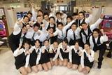 トワーズ 吉川店のアルバイト