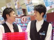 トワーズ 吉川店のアルバイト情報