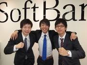 ソフトバンク 天王寺店のアルバイト情報