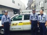 タイムズサービス株式会社 大阪北支店(同行キーパー)のアルバイト