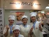 株式会社ドンク 泉北高島屋店のアルバイト