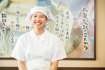 丸亀製麺成田店(未経験者歓迎)[110325]の求人画像