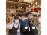 旬菜創作ビュッフェ露菴福山松永店(ホール)のアルバイト