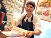 旬菜創作ビュッフェ露菴福山松永店のアルバイト情報