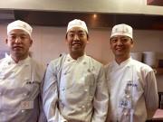 大阪王将西風新都店のアルバイト情報