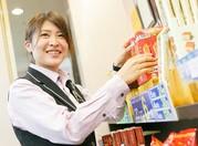 コンサートホール志村店/simuraのアルバイト情報