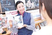 カメラのキタムラ 龍野/龍野店 (4717)のアルバイト情報